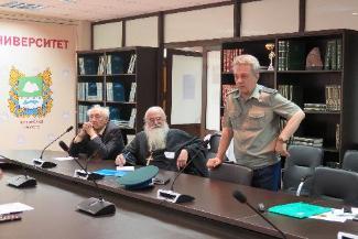 Зауральские казаки на научно-практической конференции