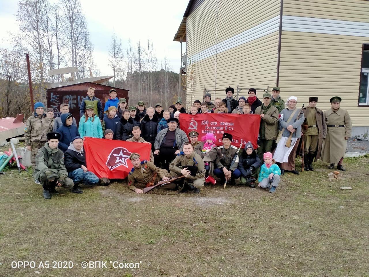 Казаки «Исетской линии» помогли организовать сборы юнармейских отрядов в Свердловской области